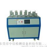 插頭插座開關壽命試驗機ZJ-SM03、 獨立6工位