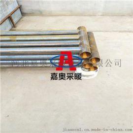 光排管散热器光排管散热器厂家光排管散热器厂家价格