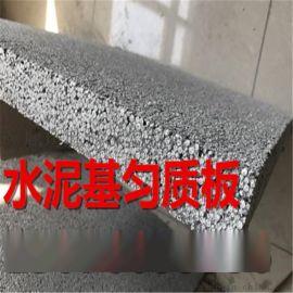水泥基防火聚合物聚苯板,水泥基匀质保温板
