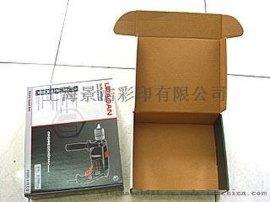 五金工具包装盒 生产工具纸盒加工印刷 上海彩盒印刷厂景浩