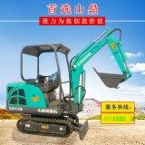 二手小型挖掘机多少钱   山鼎3吨以下小挖机多少钱