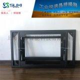 液壓前維護支架 液晶拼接屏支架