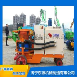 济宁东源机械矿用干式湿式混凝土喷射机 喷浆机