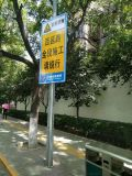 渭南道路标志牌,交通标志牌,道路交通反光标志牌厂家