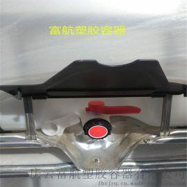 加厚的ibc吨桶1立方耐酸碱吨桶