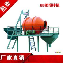 小型BB肥生产线多少钱、掺混肥搅拌机生产厂家