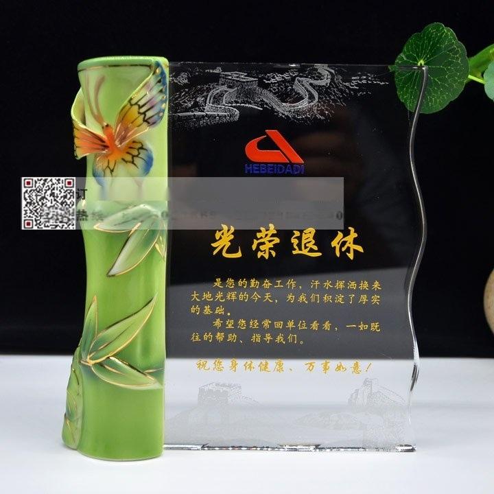 廣州退休留念禮品定製,公司單位職工退休留念,陶瓷水晶獎牌