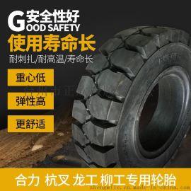 QIYU品牌实心轮胎825-15港口拖车实心轮胎