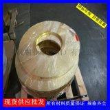 深圳H65黄铜带-软态拉伸黄铜带-镀锡黄铜带厂家