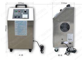 厂家定制直供热销臭氧发生器