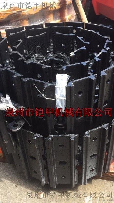 久保田20履带总成 U-20挖机链条 久保田微挖底盘链条