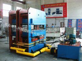 大型框式双缸 化机 输送带生产  平板 化机