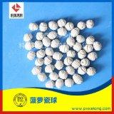 雙氧水崗位專用陶瓷梅花支撐球鳳梨瓷球 開孔瓷球填料