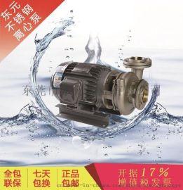 东元2.2KW不锈钢水泵价格,卧式不锈钢泵价格,合理价格