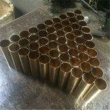 環保銅管加工 高質設備黃銅管可定制廠家加工