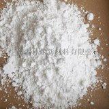 厂家直销复合材料亚钛粉 可代替钛白粉 可咨询拿样