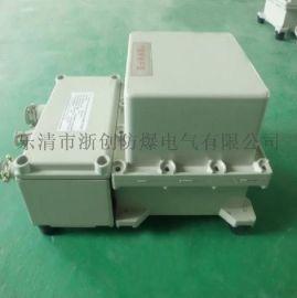 防爆变压器 三相干式防爆变压器/BBK防爆变压器
