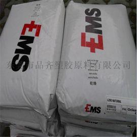 PPA 瑞士EMS GV-5H BK 玻纤增强50% 注塑ppa黑色塑料 耐高温尼龙