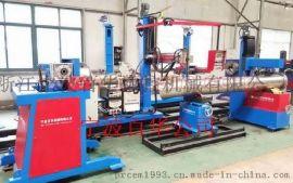 管道自动焊接设备
