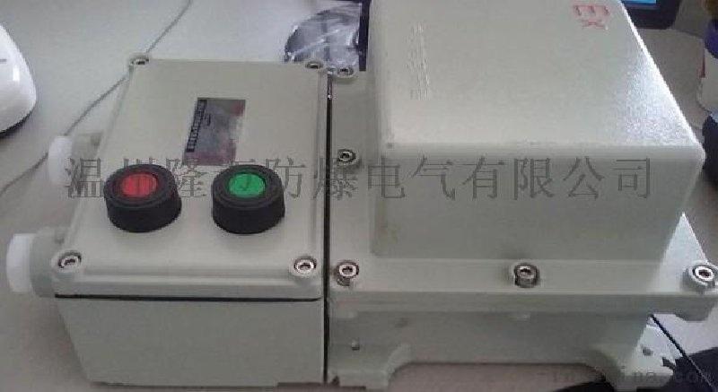 BQC-12/5.5KW/N防爆电磁起动器(开关正反转)