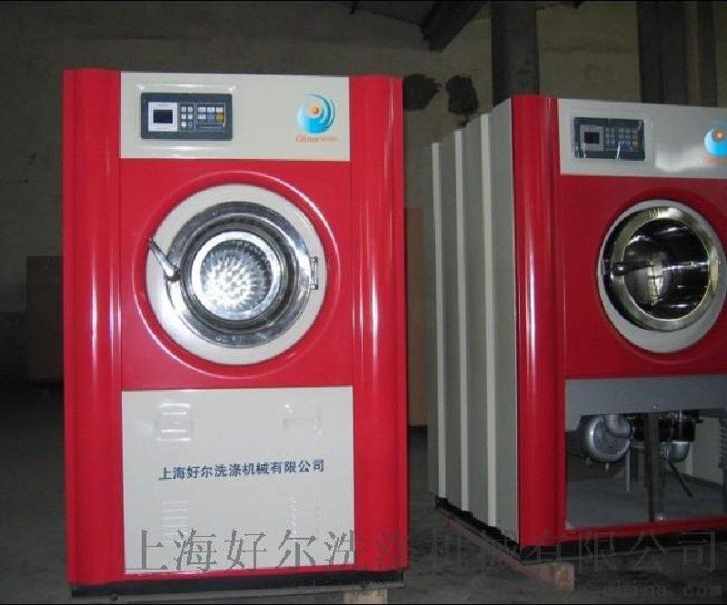 酒店布草烘乾機,工廠工作服烘乾機,洗衣店衣服烘乾機