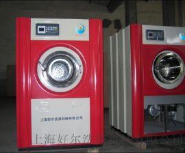 酒店布草烘干机,工厂工作服烘干机,洗衣店衣服烘干机