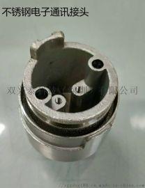 不锈钢电子通讯接头、电子通信接头、精密不锈钢铸造件,不锈钢连接器
