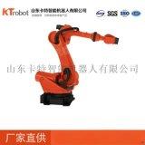 中載機器人廠家 運動性能好運動範圍廣中載機器人