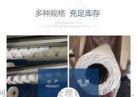 供应线绕滤芯 10寸脱脂棉线绕滤芯  量大价优