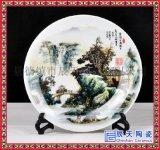 中式山水畫裝飾盤    定做陶瓷賞盤