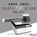 诺彩打印机陶瓷打印机 uv打印机多少钱一台