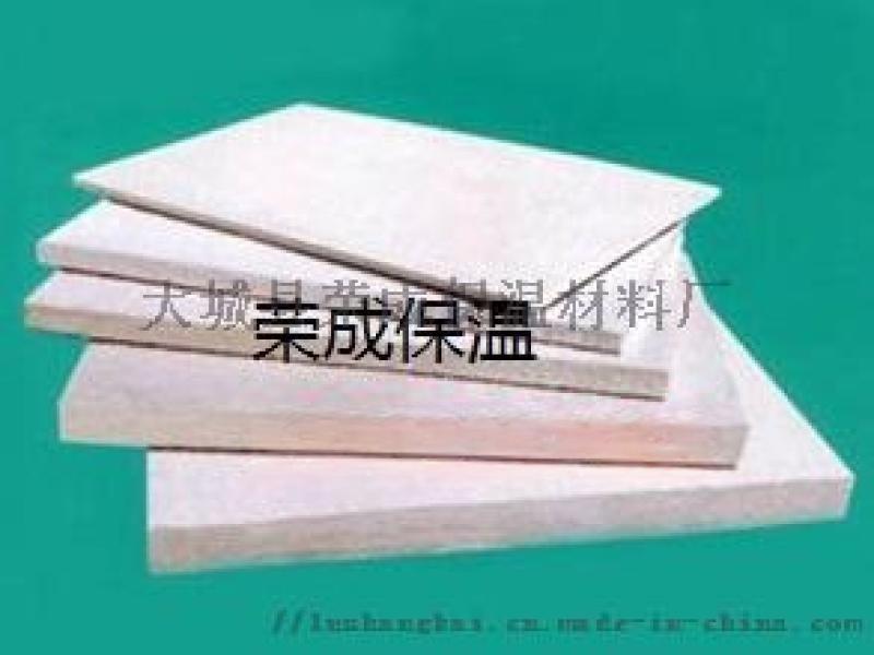 买好硅酸铝板 找荣成 质量可靠