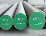 HPM38是什么材料 HPM38钢材