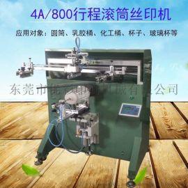 玻璃量杯量筒丝印机玻璃管滚印机注射器针筒丝网印刷机