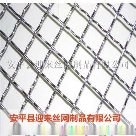軋花圍欄網 鋼絲軋花網 鋼絲護欄網