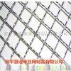 轧花围栏网 钢丝轧花网 钢丝护栏网