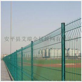 围墙护栏网-工业园区护栏网-艾瑞工业园护栏网生产厂