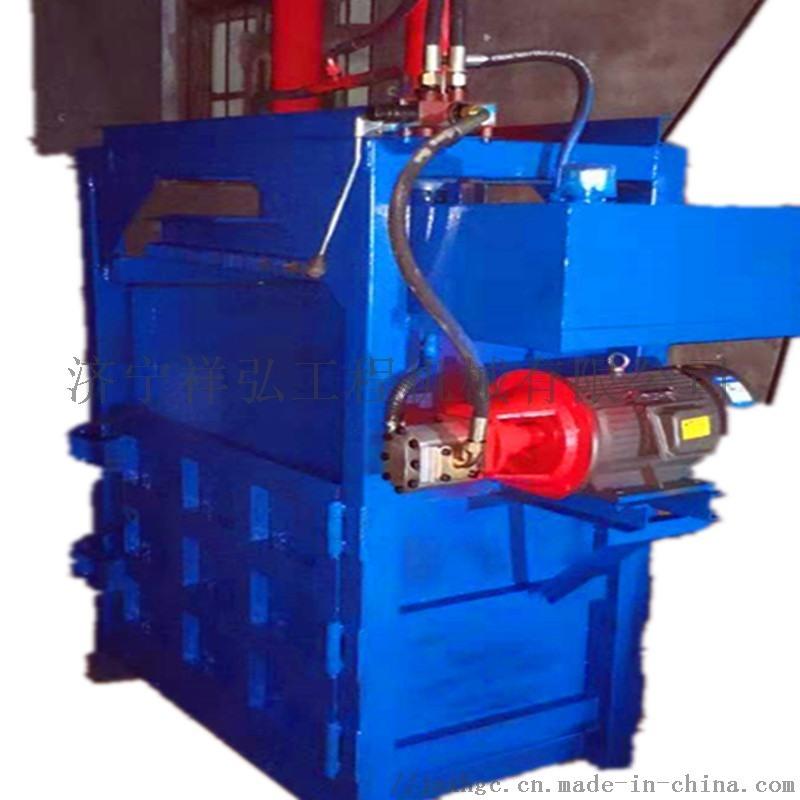 包裝塑料紙回收雙缸立式液壓打包機