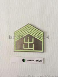 广州地铁夜光不锈钢导向标识 楼梯出口指示标牌