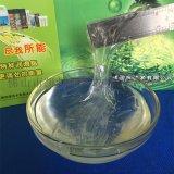 直滑电位器润滑脂 透明阻尼油
