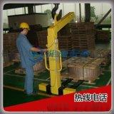 倉庫裝卸用平衡吊叉配托盤3噸龍升自動平衡吊叉