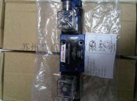 上海立新DB10K1-L4X/20先导式溢流阀