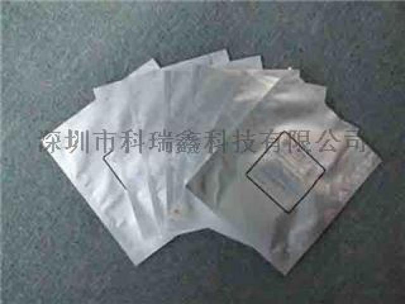 抽真空、複合、純鋁、防靜電、可印刷鋁箔袋