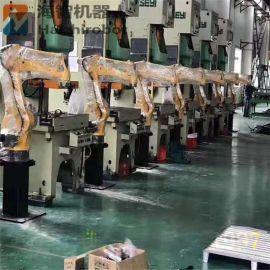 自动化冲床冲压机械手 4轴机械手臂 冲压机器人
