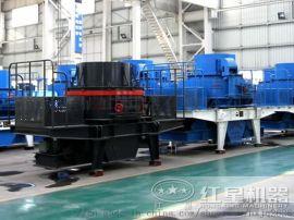 时产350吨石料制沙机LYJ73