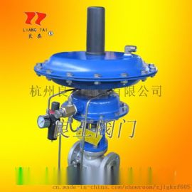 ZZYP-16BII带指挥器自力式压力调节阀