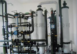 保护气氛用高纯瑞泽氢气净化机