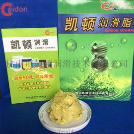 高温膨润土润滑脂 高低温黄油