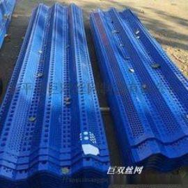 防风抑尘网 环保用网 喷塑 蓝色 绿色防风抑尘