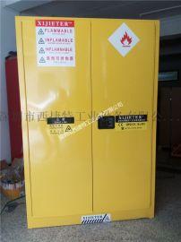 西捷特化学品安全柜, 防爆柜, 易燃品柜